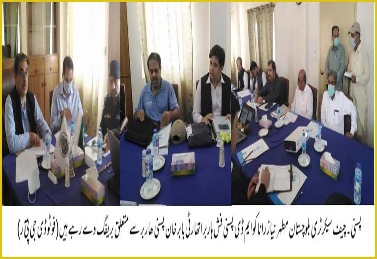 Pasni: Baluchistan Chief Secretary Mathar Niaz Rana is being briefed related to pasni harbour by MD Pasni Fish harbour Authority Babar Khan